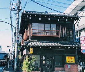 【日暮里編】縁側愛好家と巡る古民家が多く残る東京古民家ツアー