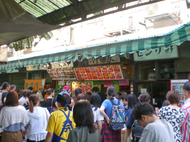 築地市場商店街