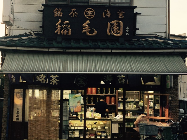 稲毛商店街