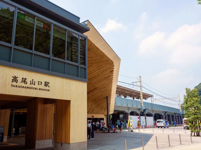 高尾山口駅の様子